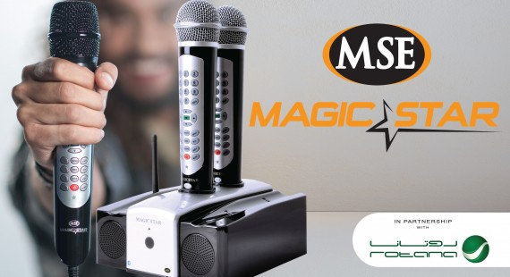 Sing your favorite Arabic Song with Magic Star Karaoke in partnership with Rotana